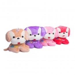 Maskotka pluszowa zabawka dla dziecka na prezent PIESEK PIES love