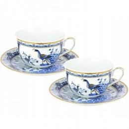 Komplet 2 filiżanek do kawy i herbaty na prezent PAW NIEBIESKI