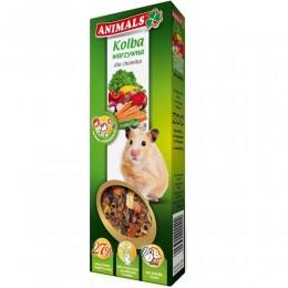 Animals kolba warzywna dla chomika 2 szt.