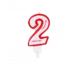 Świeczka urodzinowa numer 2 na tort z napisem / świeczka cyfra 2