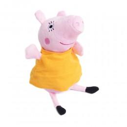 Świnka Peppa/Pepa maskotka przytulanka mówi i śpiewa