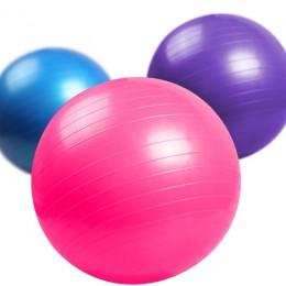 Piłka gimnastyczna do ćwiczeń fitness rehabilitacji 75 cm duża